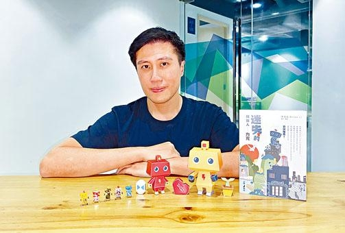 「亞洲摺鋁大師」李浩迅推出新書《迷失的機器人——力克》,鼓勵年輕人追夢及抗逆。