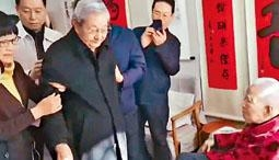 去年朱鎔基拜訪老上司袁寶華。