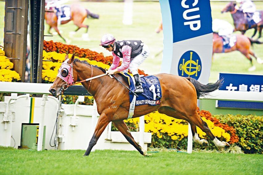「美麗傳承」將力爭成為第二匹連續三年勝出香港一哩錦標之馬。
