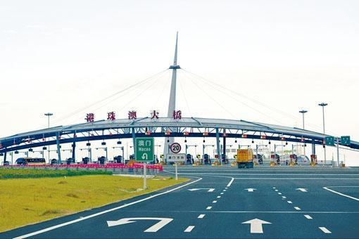 粵港澳三地政府最新推出的港珠澳大橋大灣區配額計畫,讓合資格的香港及澳門跨境私家車利用大橋行走三地。