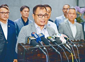 員佐級協會的禁制令有效至案件完結。前者為主席林志偉。