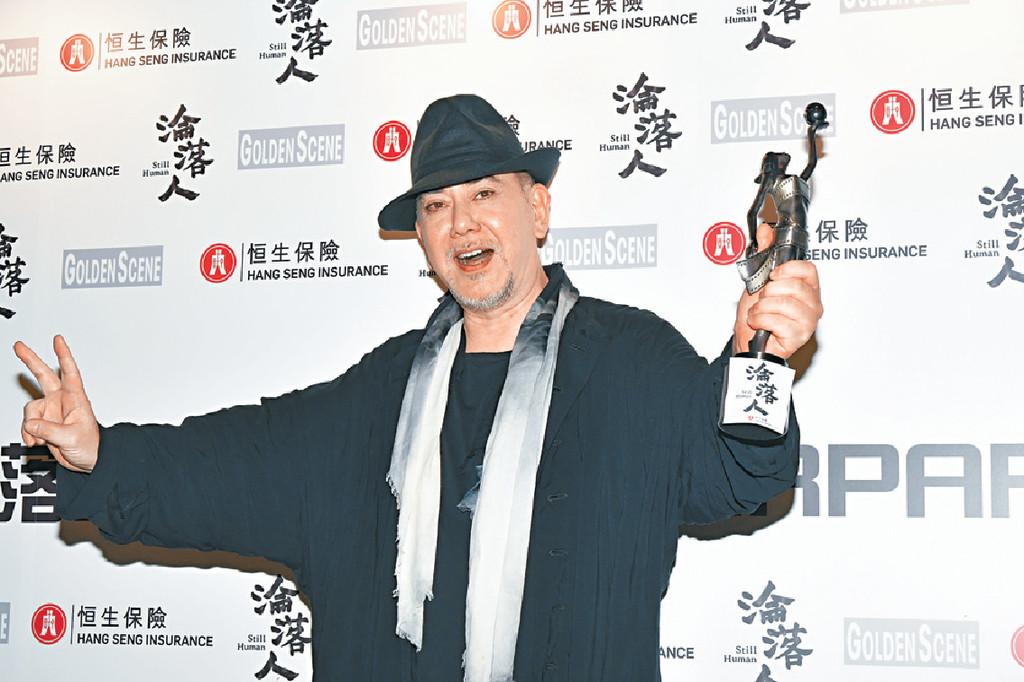 三度封帝 ■秋生今年憑《淪落人》三度奪得金像獎最佳男主角,並帶動電影高收二千萬票房。