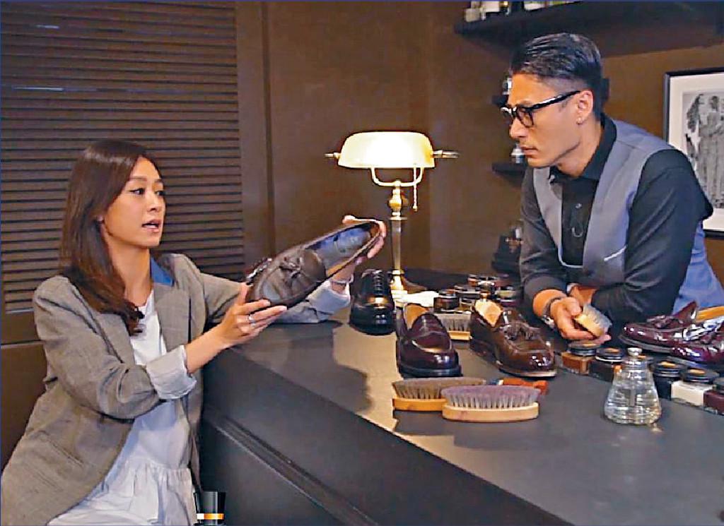 ■節目中,心美介紹高級男士皮鞋。