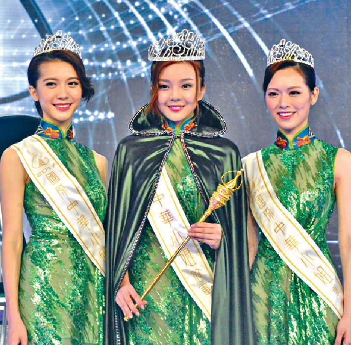 ■思霆代表紐約參加17年的國際中華小姐,擊敗季軍的馮盈盈奪冠。