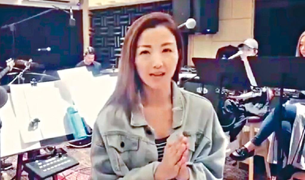 ■譚嘉荃在原定開個唱當晚曾透過社交網開了「天氣不似預期Live」來答謝歌迷。
