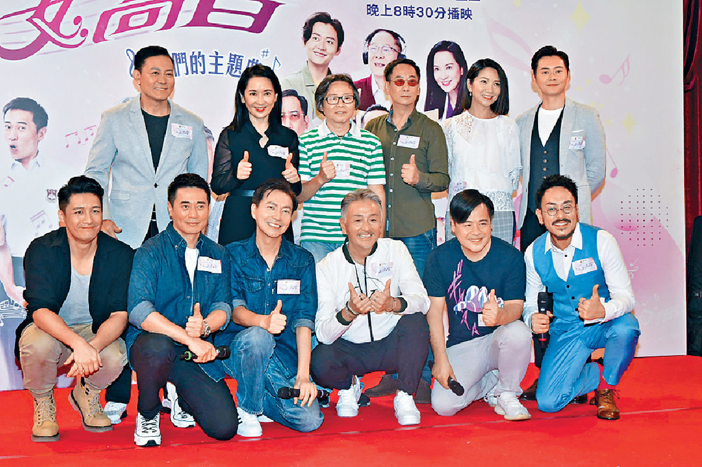 ■《牛下》因主角黃心穎偷食事件一度播出無期,但最終成為今年的台慶劇。