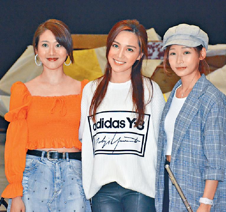 ■左起:鄧佩儀、湯洛雯及簡淑兒為台慶綵排。