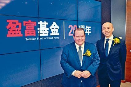 陳俊文(右)表示,希望盈富基金成為MPF其中一個選擇。