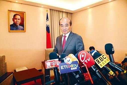 王金平宣布不再尋求參加這次總統大選。