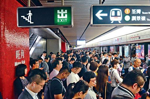 多條鐵路綫受阻延,旺角月台擠滿人。