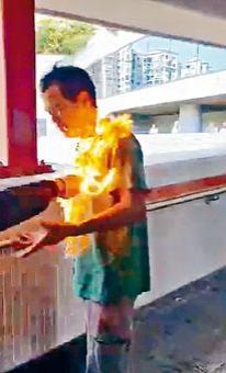 被黑衣人淋易燃液縱火燒傷男子仍危殆。