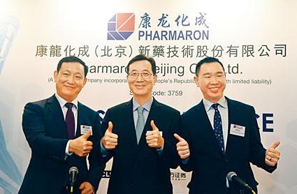 康龍化成招股發布會。圖為該公司董事長兼首席執行官樓柏良(中)。