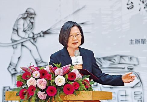 蔡英文籲國際社會關注香港。