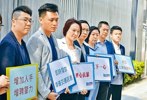 民建聯與特首林鄭月娥會面,建議政府成立「止暴協調中心」。