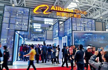 阿里巴巴今日公開在港招股,據報會成為全港首家完全無紙化招股的企業。