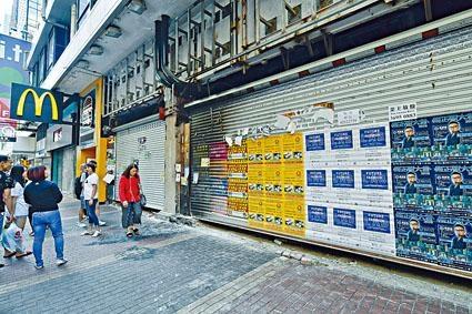莎莎旗艦店,西洋菜南街地鋪鐵閘日前被焚燒。