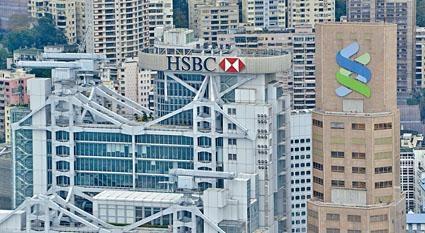 消息人士指,滙豐、渣打及中銀香港計畫於未來數月內提高按息及減少現金回贈。