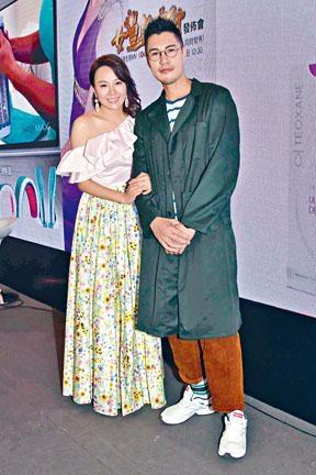 甄詠珊與李明憲一起出席美容活動。