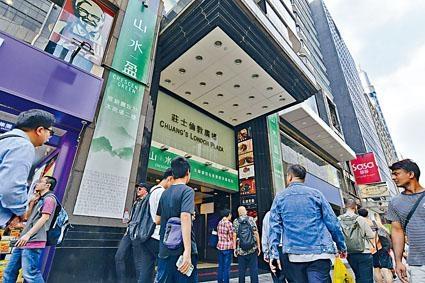 元朗山水盈截收約280票,於今日首輪公開發售67伙。