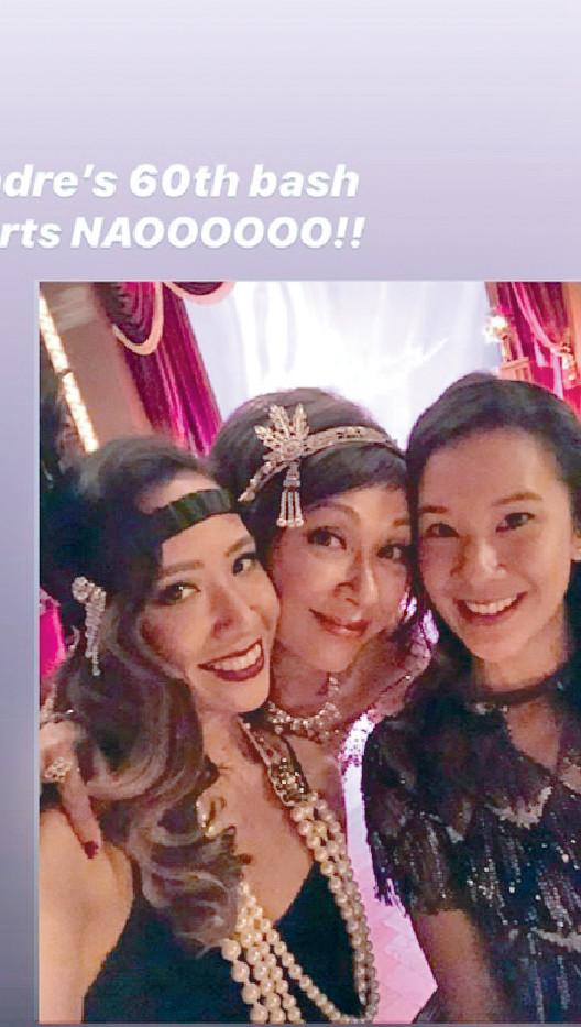 ■安安姐喺60歲生日派對翌日受傷,當晚派對上同兩女玩得好開心。