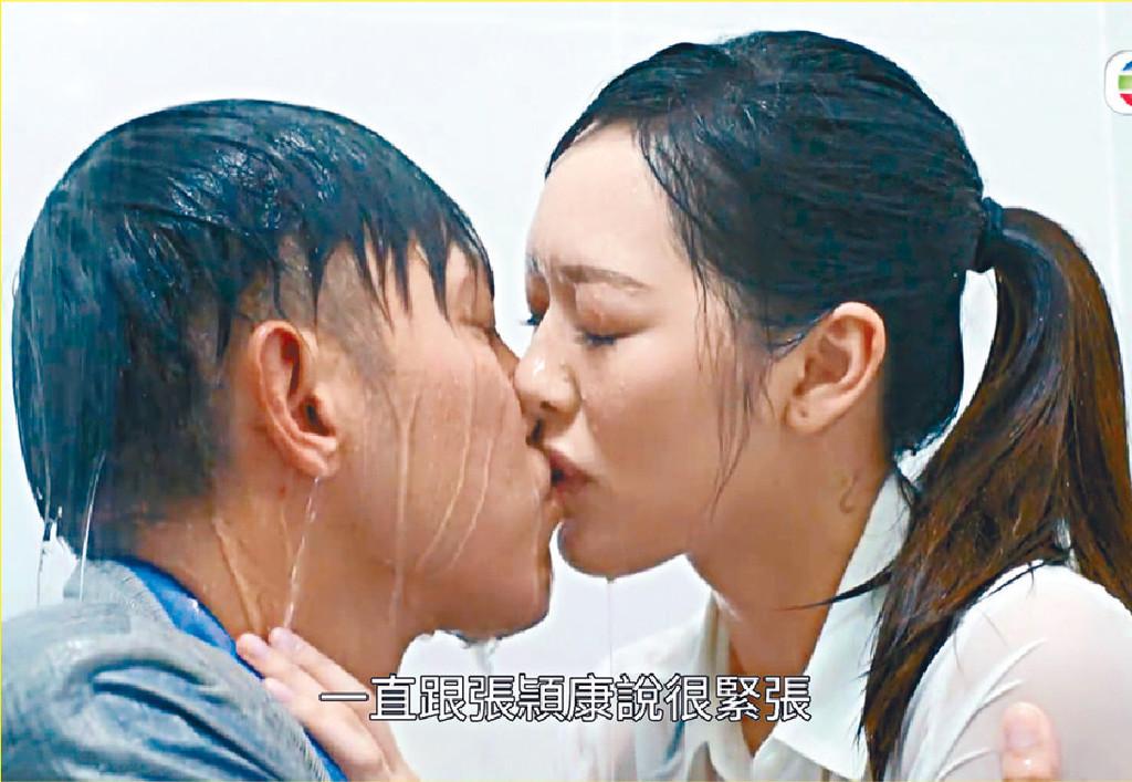 ■馮盈盈(右)和張頴康在《解決師》內有浴室濕吻鏡頭。資料圖片