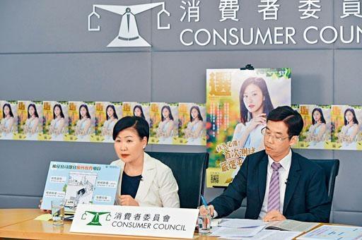 ■消委會批評捆綁銷售方式嚴重剝奪消費者選擇權利。