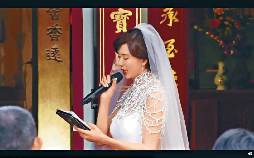 ■志玲宣讀「愛的宣言」。