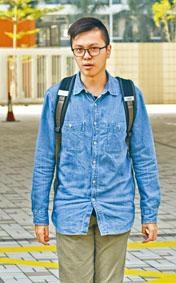 應屆職訓局畢業生梁澤謙,涉嫌在洗衣街行人天橋上,管有一枚自製汽油彈。