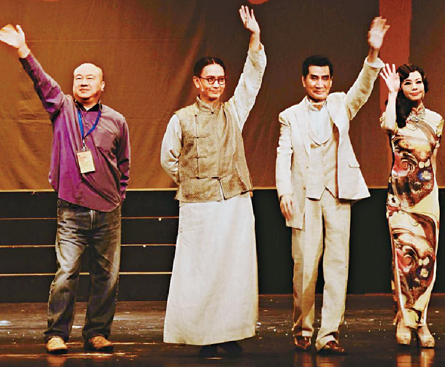 ■高志森(左)與謝君豪(左二)多次公演《南海十三郎》。