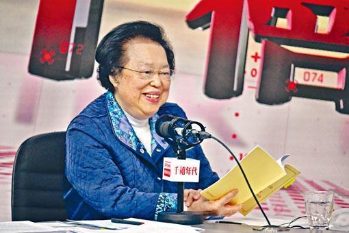 譚惠珠指,香港法院有權判定涉及高度自治範圍內的法律條文是否符合《基本法》,但無權宣布法例無效。
