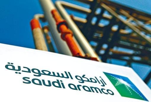 據彭博引述消息人士指,沙特阿美的機構投資者認購部分已經接近足額。