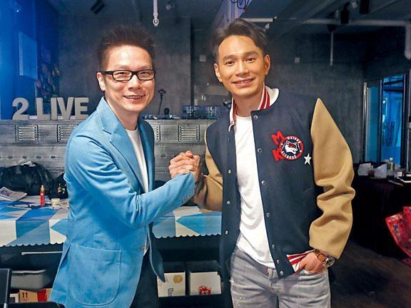 趙增熹為徒弟王梓軒的MV客串。
