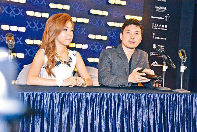 ■鄧紫棋與張丹的關係難以回到從前。