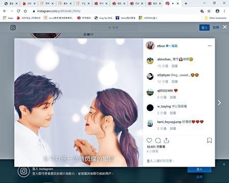 ■Stephy公開跟男友王子情侶檔拍攝護膚品廣告的片段,閃到爆。