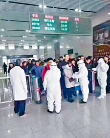 ■內蒙火車站嚴查旅客,防鼠疫蔓延。
