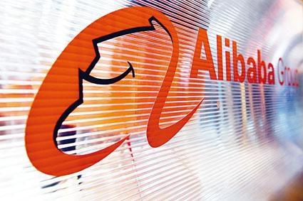 ■阿里巴巴每股定價176元,一手中籤率80%,申請5手穩中一手,認購人數逾20萬人,最大宗認購金額逾11億元。