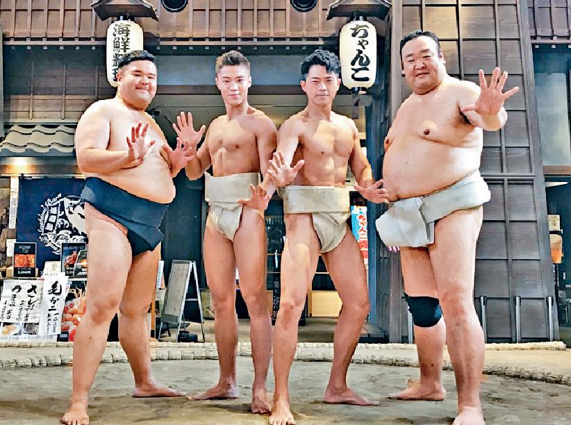 ■森美和朗朗力戰相撲手,搞笑連場。