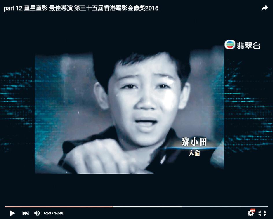 ■黎小田5歲時已踏足娛圈演出電影。