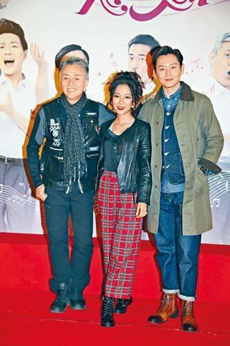 (左起)吳岱融、何雁詩與張振朗,出席《牛下女高音》的祝捷會。