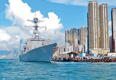 ■中方即日起暫停審批美國軍艦及軍機訪港申請。
