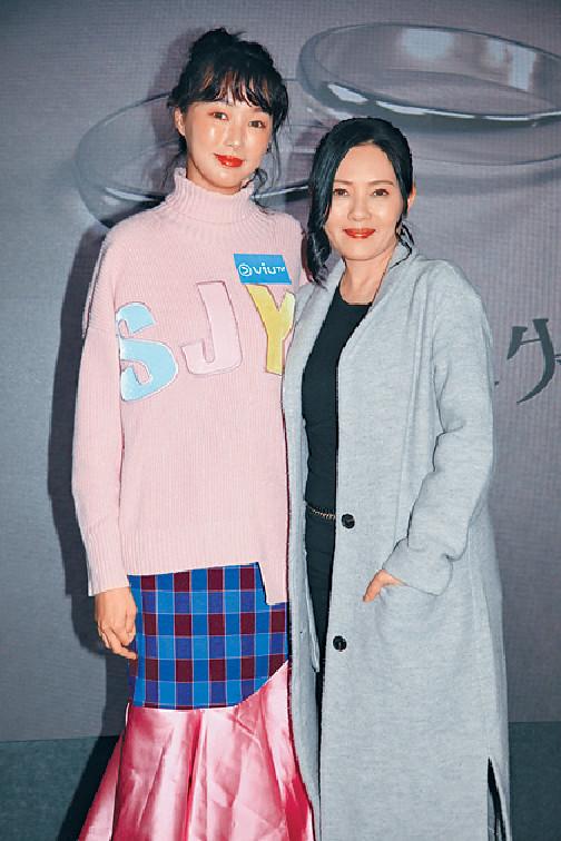 ■李麗珍與趙頌茹以失婚女士身份,為ViuTV拍攝新節目。