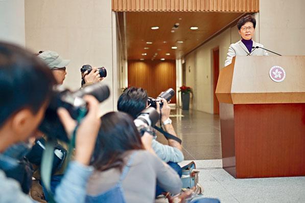 林鄭月娥表示,政府將於短期內推出第四輪紓困措施。