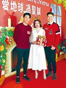 羅天宇(左)、蔣家旻(中)、胡㻗「真兄弟假兄妹」組合出席活動。