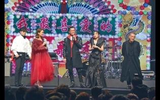 傳受《願榮光歸香港》所累 商台取消叱咤頒獎禮 43個獎照頒