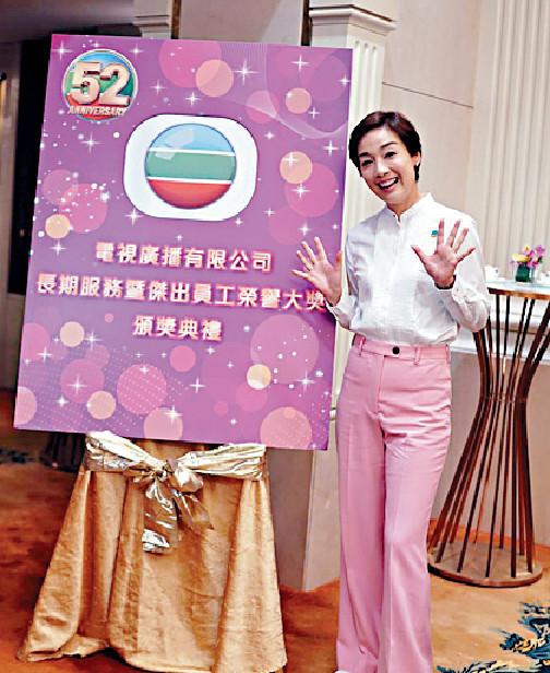 ■江美儀喺TVB不經不覺已十年,時間過得好快。