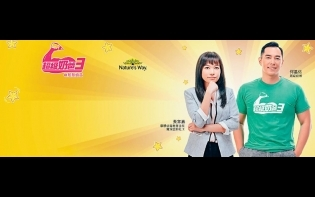 myTV SUPER今日獨家首播 超級奶爸何基佑拆解育兒難題