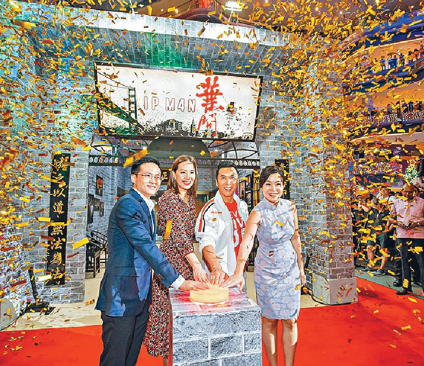 ■甄子丹與太太汪詩詩出席「葉家大宅」開幕儀式。