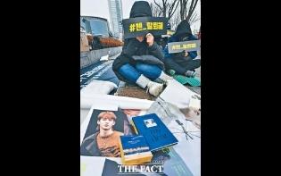 不滿奉子成婚破壞團體形象 EXO粉絲示威要求Chen退團