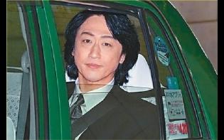 勾人夫遭拍檔嘲諷 鈴木杏樹公開道歉