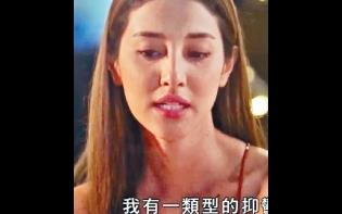 陳凱琳後悔日日呃媽咪